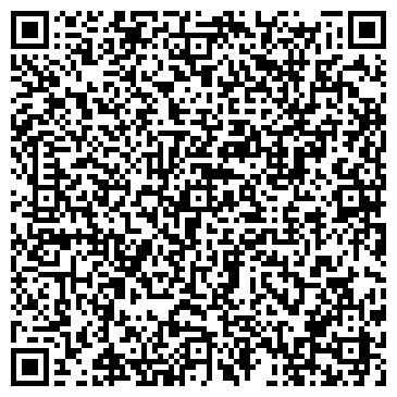 QR-код с контактной информацией организации Хостел