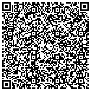 QR-код с контактной информацией организации ООО Услуги грузоперевозок в г. Стерлитамак.