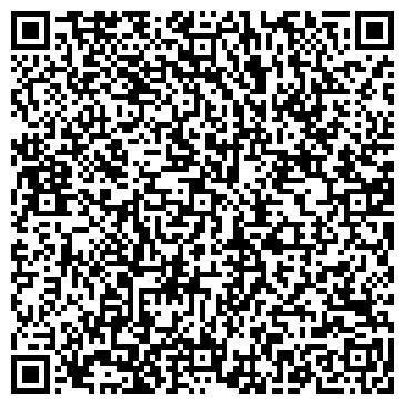 QR-код с контактной информацией организации ООО Startech Украина