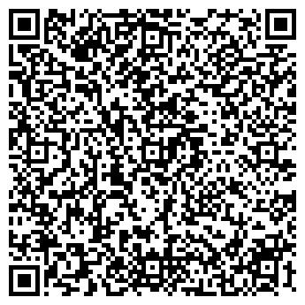 QR-код с контактной информацией организации МАГИЯ ЦВЕТА