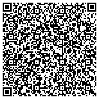 QR-код с контактной информацией организации ООО Весна Бренд