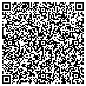 QR-код с контактной информацией организации ООО МАЙМ СЕРВИС