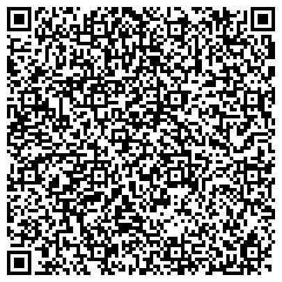 """QR-код с контактной информацией организации ФЛП Салон-магазин """"Оптика Люкс"""" в ТЦ """"Мир"""" (Третий этаж)"""