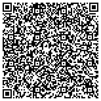 QR-код с контактной информацией организации ТОО Стоматологическая клиника «Профи Стом »