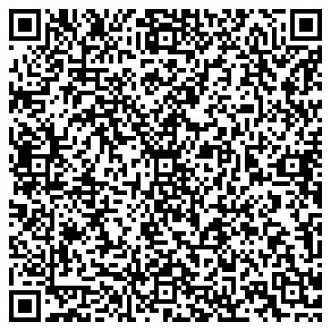 QR-код с контактной информацией организации Сервис Логистикс, ООО