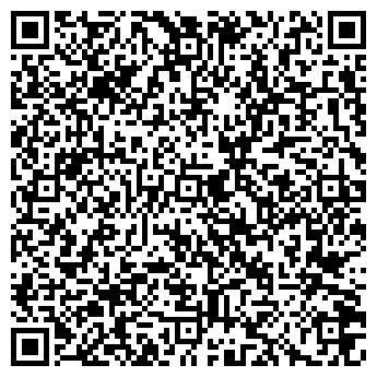 QR-код с контактной информацией организации ИП Сюкалов А.А. Alex Service
