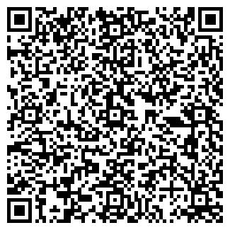 QR-код с контактной информацией организации ООО «ЛСК»