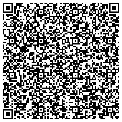 QR-код с контактной информацией организации ООО Эмиграционный центр в Украине ZHEMAX EMIGRATION CENTER