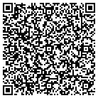QR-код с контактной информацией организации ТОО РУСАУНА