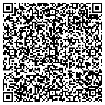 QR-код с контактной информацией организации ООО pc-master.kz