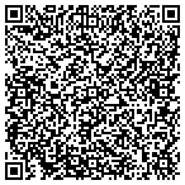 QR-код с контактной информацией организации ООО Гранд сервис