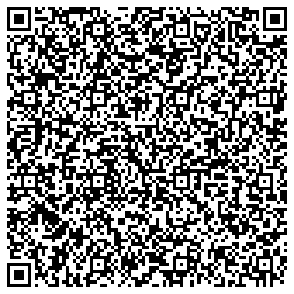 QR-код с контактной информацией организации АНО Департамент экспертных решений и судебных экспертиз.