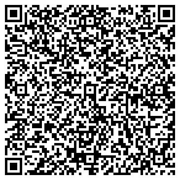 QR-код с контактной информацией организации ООО EAST WEST  TRAVEL