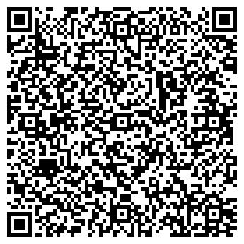 QR-код с контактной информацией организации Узденская РОС ДОСААФ
