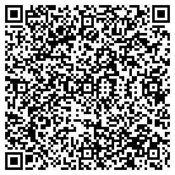 QR-код с контактной информацией организации ТОО Комп-Мастер