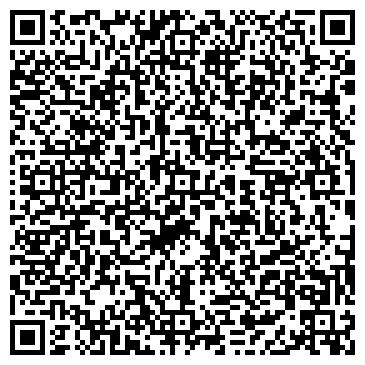 """QR-код с контактной информацией организации Парк отдыха """"Слобода"""""""