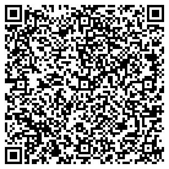 QR-код с контактной информацией организации ООО Комел-Электро