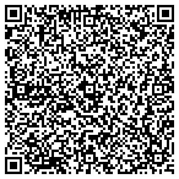 QR-код с контактной информацией организации ЧП Тлемастер