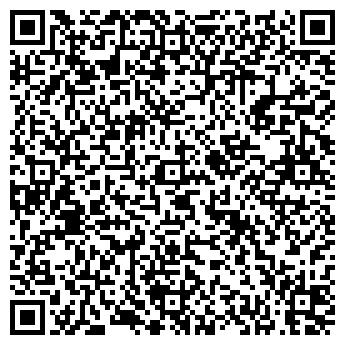 QR-код с контактной информацией организации ЗАО Дилвекс