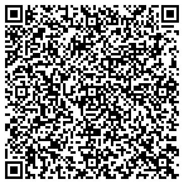 """QR-код с контактной информацией организации """"Фирма """"ГлавБух"""", ТОО"""