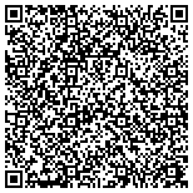 QR-код с контактной информацией организации E-PIC - интерактивное рекламное агентство, ЧП