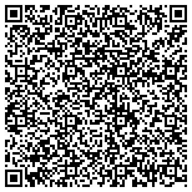 QR-код с контактной информацией организации ТОО First Legal Consulting Group