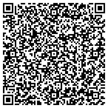 QR-код с контактной информацией организации ОАО Стройматериалы магазин