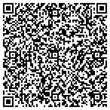 QR-код с контактной информацией организации ТОО Редуктор Таль Плюс