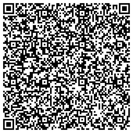 QR-код с контактной информацией организации Информационно-вычислительный центр  УП «Витебское отделение Белорусской железной дороги»