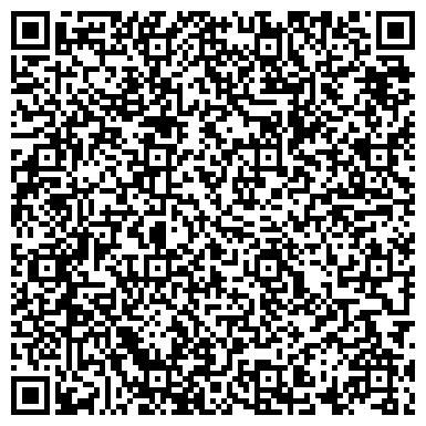 QR-код с контактной информацией организации Салон красоты «J'Adore La Vie»