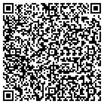 QR-код с контактной информацией организации ООО Salita