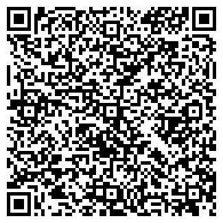 QR-код с контактной информацией организации ООО Белкомин