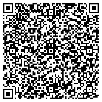 QR-код с контактной информацией организации ТОО Аспект Безопасности