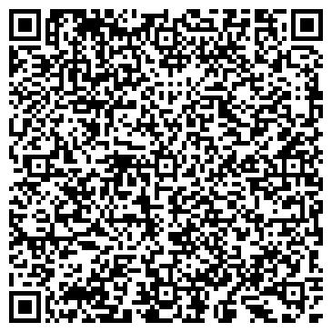 QR-код с контактной информацией организации ООО Perevesti.by
