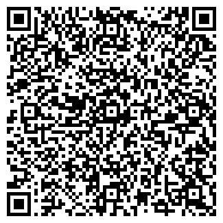QR-код с контактной информацией организации Mystoma, ООО