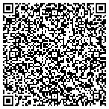 QR-код с контактной информацией организации ООО ПП УСПЕХСТРОЙ