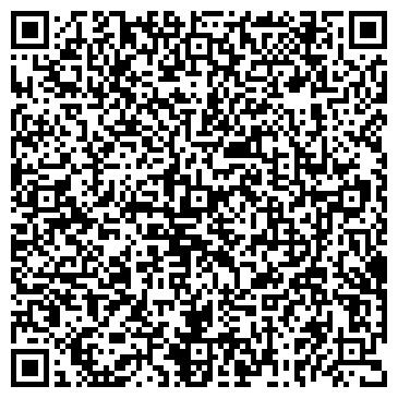 """QR-код с контактной информацией организации Деловой центр """"Шухово 14"""""""