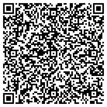 QR-код с контактной информацией организации ООО Грейс