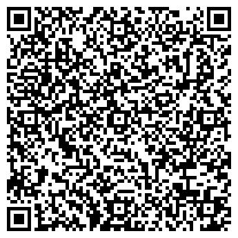 QR-код с контактной информацией организации ОО Адвокат