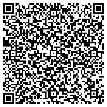 QR-код с контактной информацией организации ТОО Урал ПАК-Азия