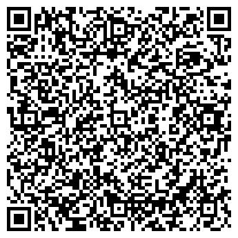 QR-код с контактной информацией организации Туандр, ООО, ООО