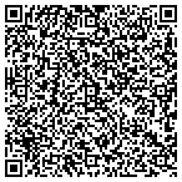 """QR-код с контактной информацией организации Швейный цех """"Fason"""""""