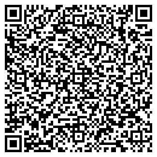 QR-код с контактной информацией организации ОАО уцвувуцвуцв