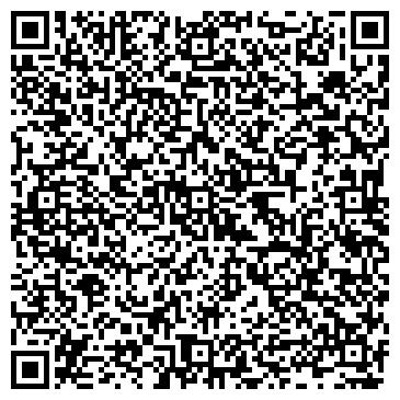 QR-код с контактной информацией организации ООО Автосалон Статус-Авто