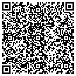 QR-код с контактной информацией организации ООО Аква - Вим
