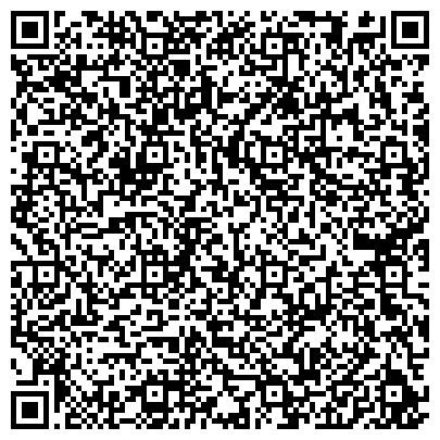 QR-код с контактной информацией организации Студия перманентного макияжа Милы Янгель