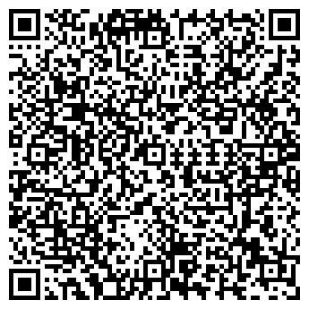 QR-код с контактной информацией организации НИФЕЛЬ