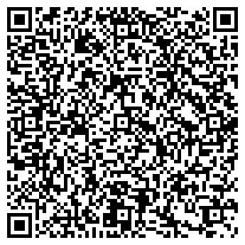 """QR-код с контактной информацией организации """"stdesign9"""""""