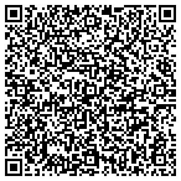 """QR-код с контактной информацией организации ТОО """"Стейт Сервис"""""""