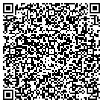 QR-код с контактной информацией организации ООО Обрий Продактс